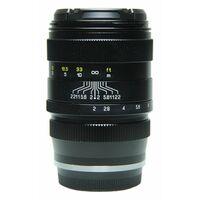 Für weitere Info hier klicken. Artikel: Zhongyi Creator 1:2 85mm Fuji FX -Second Hand-
