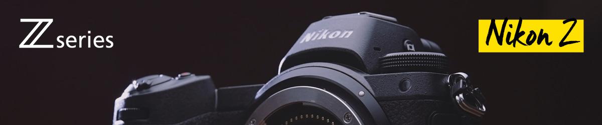 Nikon Z Systemkameras